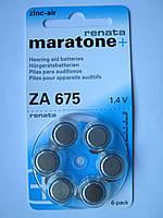 Батарейки renata ZA675 для слуховых аппаратов