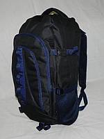 Рюкзак 65 литров синий, фото 1