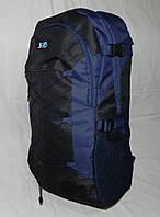 Рюкзак 55 литров синий, фото 1