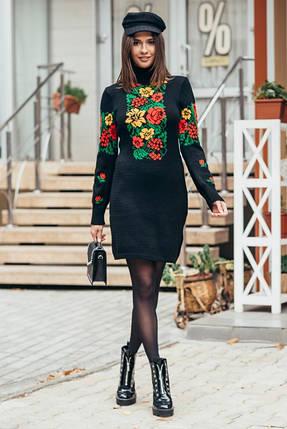 Вязаное женское платье с стиле этно Рябина, фото 2
