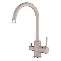 Смеситель для кухни на две воды Aquasanita Sabiaduo 2963-110 бежевый