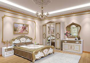 Спальня КАРМЕН НОВА 4Д золото (Світ Меблів)