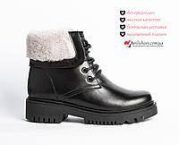 Ботинки женские зимние на шерсти с опушкой. Кожа натуральная черная, шнурок и змейка 38