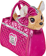 ОРИГИНАЛ Собачка Фешн Чи Чи Лав Модный гламур, Simba Toys Chi Chi Love, 5893125