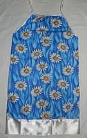 Летнее платье - сарафан для девочки в ромашки ,голубое. Оригинальный подарок