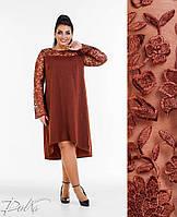 Нарядное женское платье большие размеры р15.142, фото 1