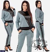Спортивный костюм   (размеры 48-54)  0129-89, фото 1