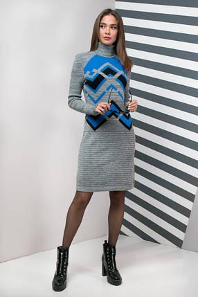 Вязаное платье женское под горло Злата (серый меланж, электрик, черный), фото 2