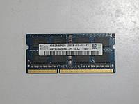 Оперативная память к ноутбуку DDR3 4GB (NZ-1792), фото 1