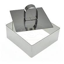 Сервировочная квадратная кулинарная форма с прессом  Мousse mold