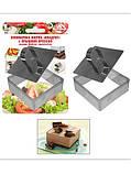 Сервировочная квадратная кулинарная форма с прессом  Мousse mold, фото 2