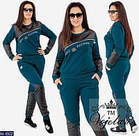 Спортивный костюм   (размеры 48-54)  0129-93, фото 1