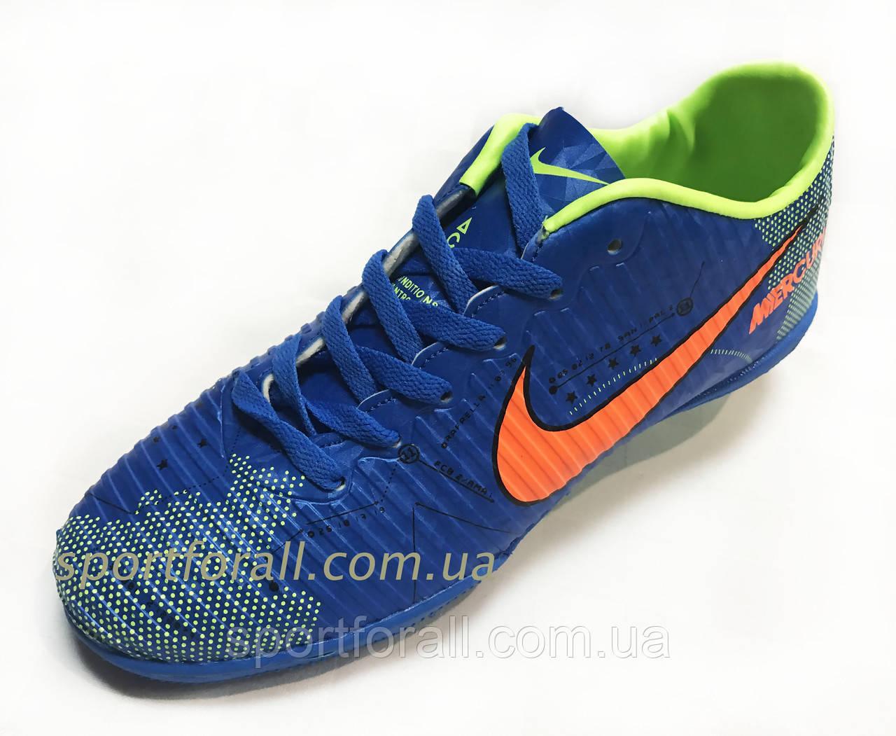 Стоноги Nike MERCURIAL X Р. 37-41 (сині)