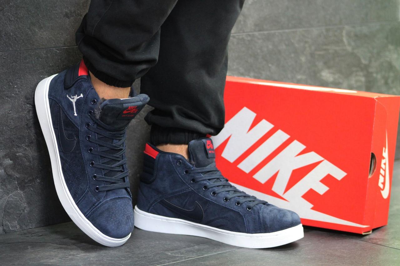 9a9b117c8c15 Зимние мужские кроссовки Nike Air Jordan темно - синие с красным -  Интернет-магазин
