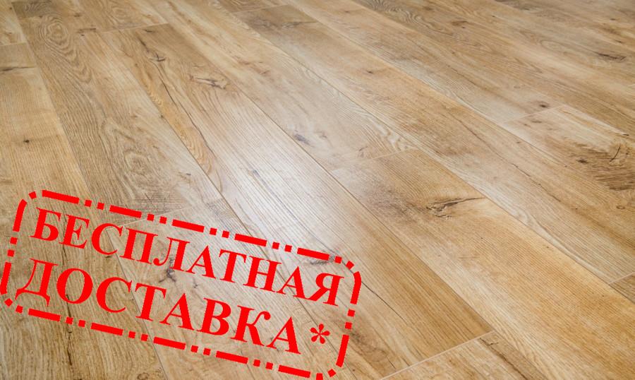 Ламинат Grun Holz Дуб Лугано, 33 класс, Германия, 2 м кв в пачке