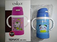 Термос детский с ручками (трубочка-поилка)  UNIQUE UN-1051, 0.23 л