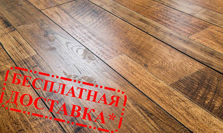 """Ламинат Grun Holz """"Дуб Амбер палубный"""", 33 класс, Германия, 1,895 м/кв в пачке, фото 2"""