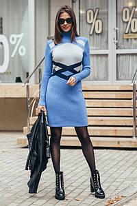Вязаное платье женское Катерина (голубой, серый, синий)