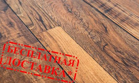 """Ламинат Grun Holz """"Дуб Робуста палубный"""", 33 класс, Германия, 1,895 м/кв в пачке, фото 2"""