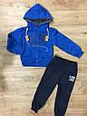 Утепленный спортивный костюм для мальчиков F&D 3/4-7/8 лет, фото 2