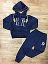 Утепленный спортивный костюм для мальчиков F&D 3/4-7/8 лет, фото 3