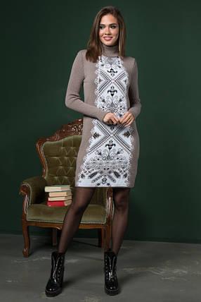 Платье трикотажное Ольга капучино-белый, фото 2