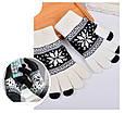 Перчатки для сенсорных экранов Touch Gloves Snowflake, фото 6