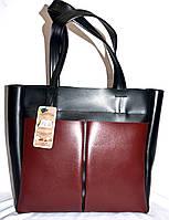Женская комбинированная элитная сумка B Elit с двумя карманами 32*33 (черная с бордо), фото 1