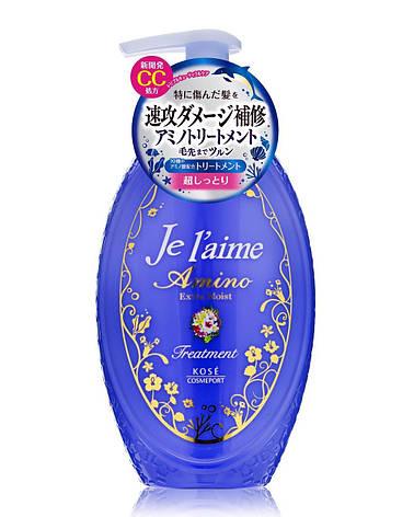 Тритмент Kose с аминокислотами для поврежденных волос Экстраувлажнение Je l'aime 500 мл (387704), фото 2