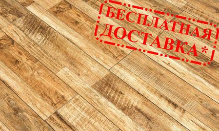 """Ламинат Grun Holz """"Дуб Дакота палубный"""", 33 класс, Германия, 1,895 м/кв в пачке, фото 2"""