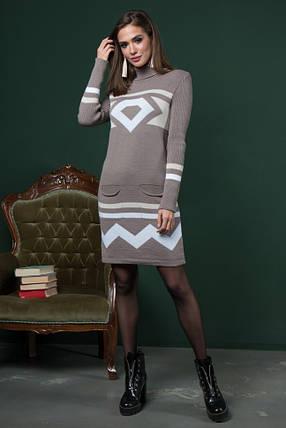 Теплые вязаные платья Диамант капучино-белый-песочный, фото 2