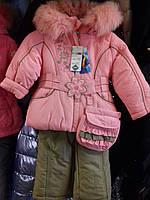 "Комплект зимний ""Kiko"" (куртка+комбинезон) с капюшоном, размер 86-104, розовый+хаки"