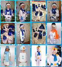 Прокат костюма Снеговик
