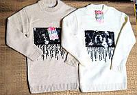 Детский свитер для девочек от 9 до 12 лет