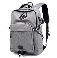 Рюкзак городской ISteeL для ноутбука Серый, фото 1
