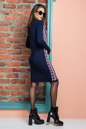 Вязаное платье Корица (синий, пудра, черный), фото 2