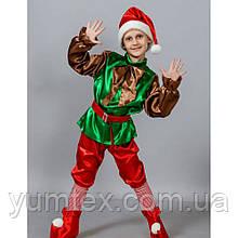 Прокат новогоднего костюма из атласа Гномик лесной, размеры 30-38