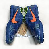 Сороконожки Nike MERCURIAL X  Р. 38,39 (синие), фото 2