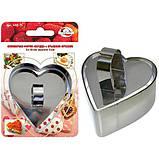 Сервировочная кулинарная форма с прессом Сердце Мousse mold, фото 3