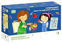 Настольная Игра Мемо Изучаем Английский Вивчаємо Англійську Супермаркет Магазин ДоДо DoDo 300147 009857