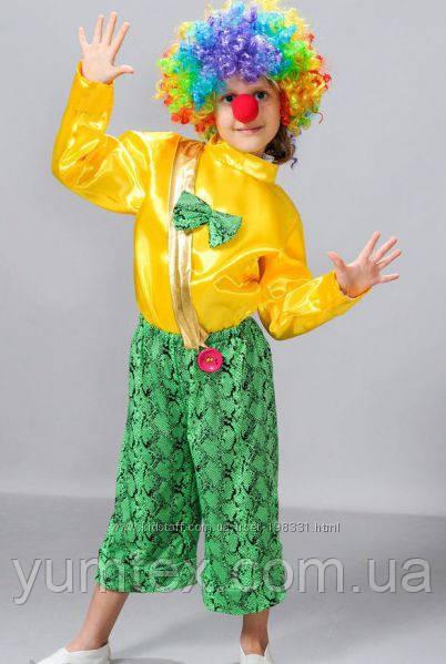 """Прокат карнавального костюма """"Клоун"""", размер 4-8 лет"""