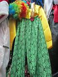 """Прокат карнавального костюма """"Клоун"""", размер 4-8 лет, фото 2"""