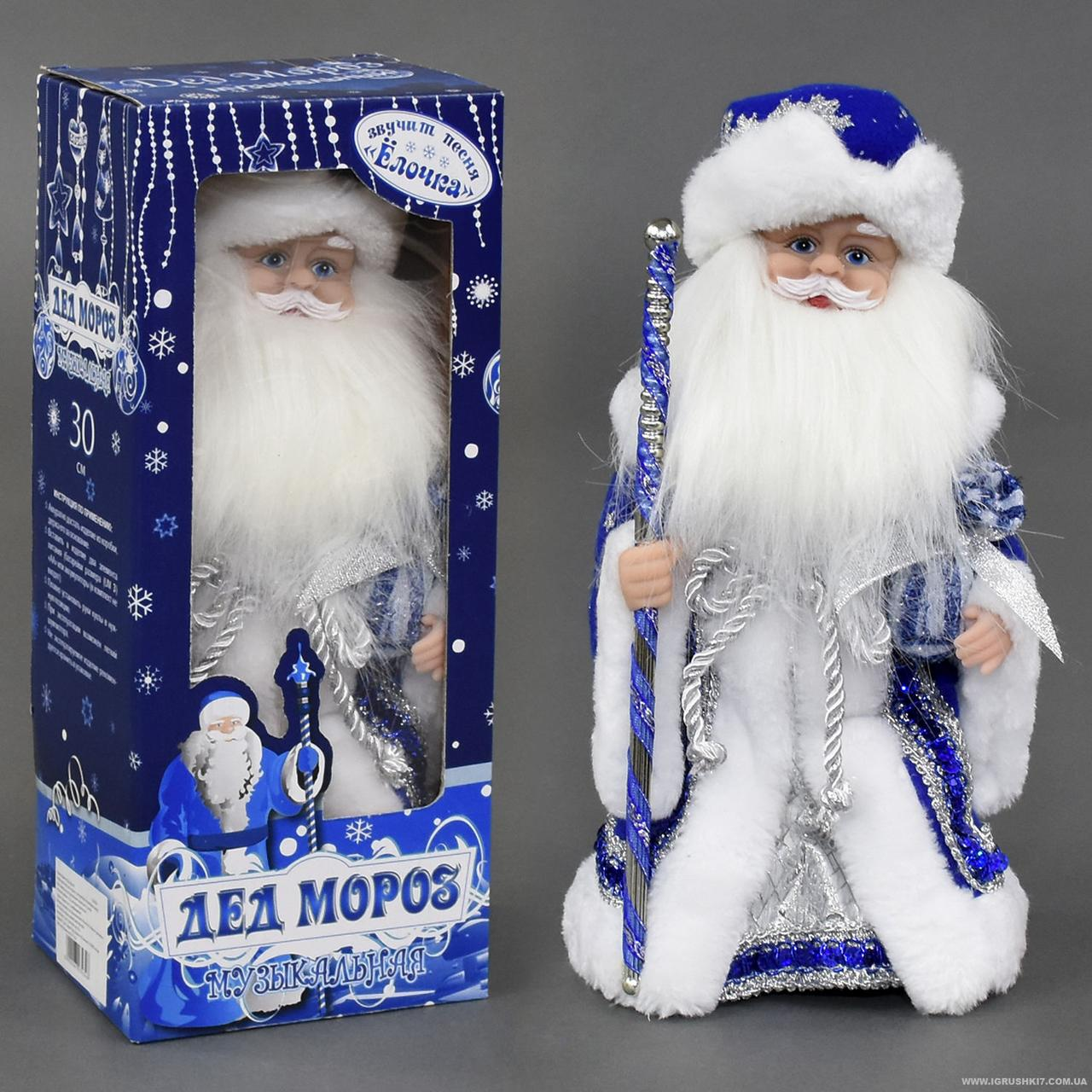 Дед Мороз С 23434  музыкальный
