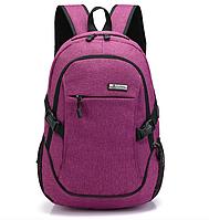 Рюкзак городской Meijieuo с выходом для кабеля унисекс Фиолетовый
