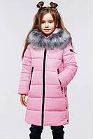 Детская зимняя куртка для девочек (рост 116)