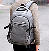 Рюкзак городской Meijieuo с выходом для кабеля унисекс Серый, фото 3