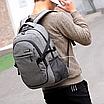 Рюкзак городской Meijieuo с выходом для кабеля унисекс Серый, фото 4