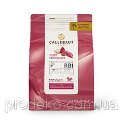 Шоколад Callebaut Ruby RB1 2,5 kg