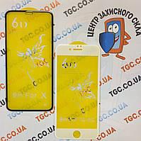 Защитное стекло Premium 6D для iPhone 6/6s Plus white, фото 1