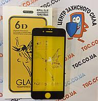 Защитное стекло Premium 6D для iPhone 7 black